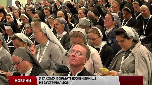 Вперше за 25 років греко- та римо-католики зібрались на спільну асамблею