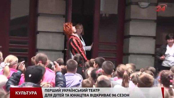 Перший український театр для дітей та юнацтва відкрив сезон бульбашковим шоу