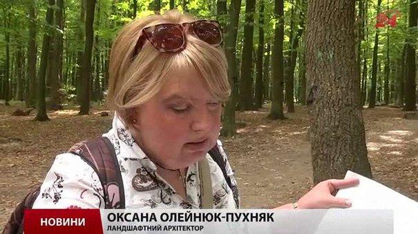 У Львові створять парк духовної культури