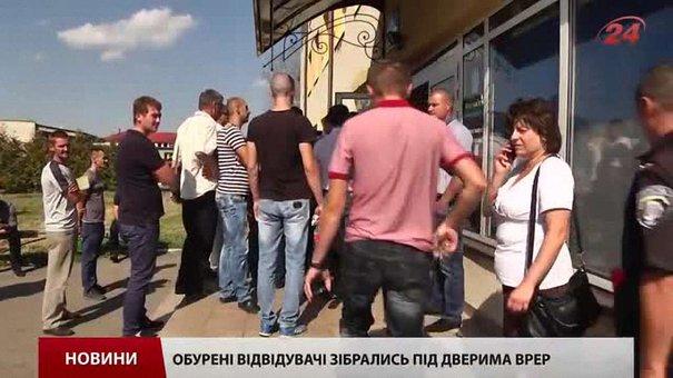 СБУ затримала на хабарі працівника реєстраційного відділу ДАІ
