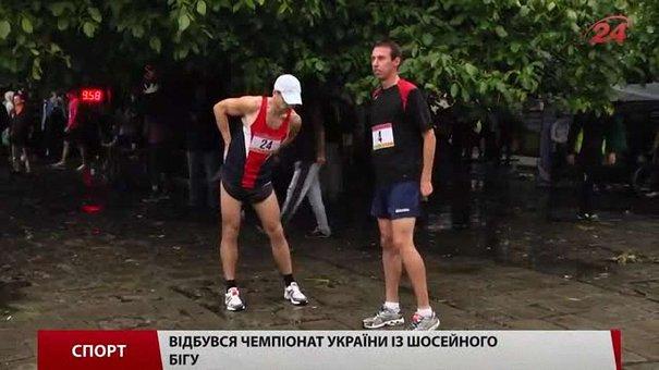У Львові відбувся чемпіонат України із шосейного бігу