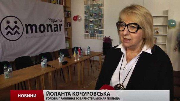 У Львові заснували благодійну організацію для допомоги наркозалежним