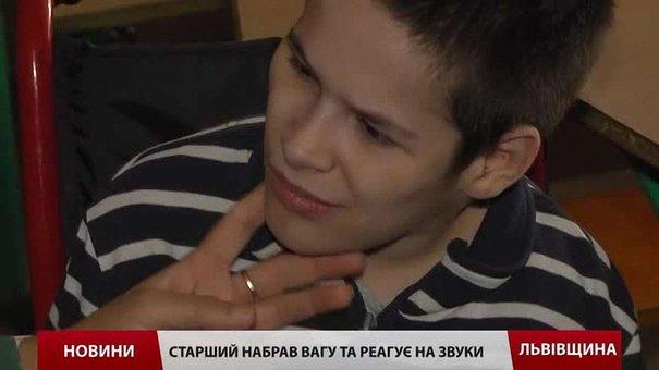 Львівські діти-мауглі за півтора року навчилися ходити та набрали вагу