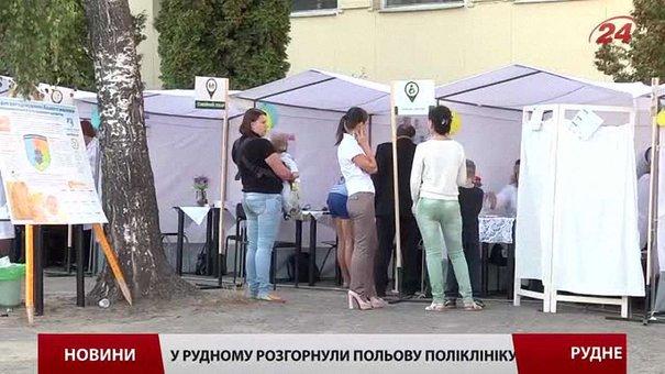 Фахові лікарі обстежили мешканців віддалених районів Львова