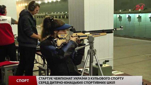 У Львові стартує чемпіонат України з кульової стрільби серед юніорів