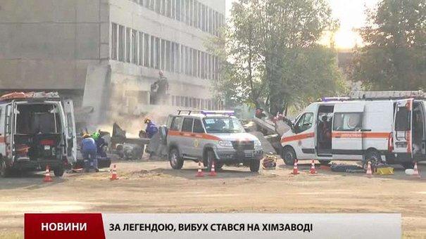 Рятівники з усього світу вчились боротись з техногенною катастрофою на Львівщині
