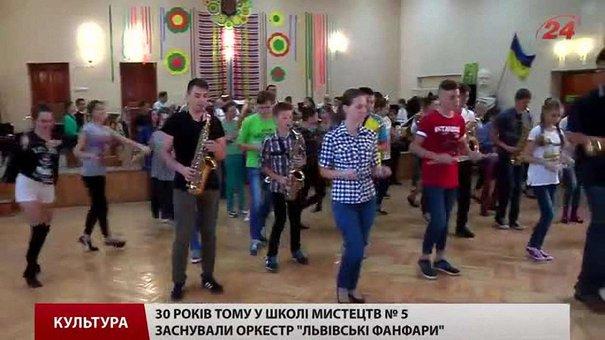 Оркестр «Львівські фанфари» покаже шоу-дефіле в Берліні