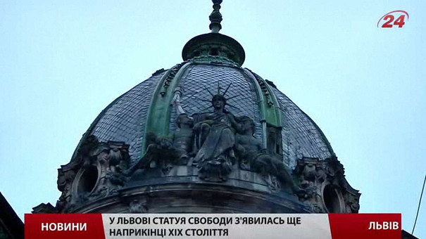 Завтра у Львові збиратимуть кошти на реставрацію скульптури «Ощадності»