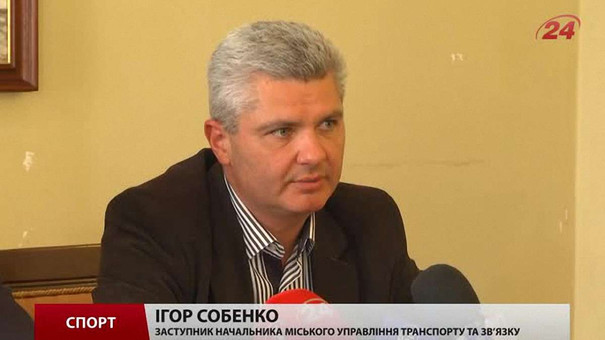 Львів'янам полегшать доїзд на матч Ліги чемпіонів «Шахтар»-«ПСЖ»