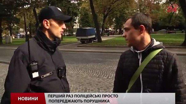 Як поліцейські у Львові штрафують пішоходів