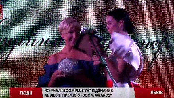 Журнал «BOOM Plus TV» відзначив львів'ян премією «Boom Awards»