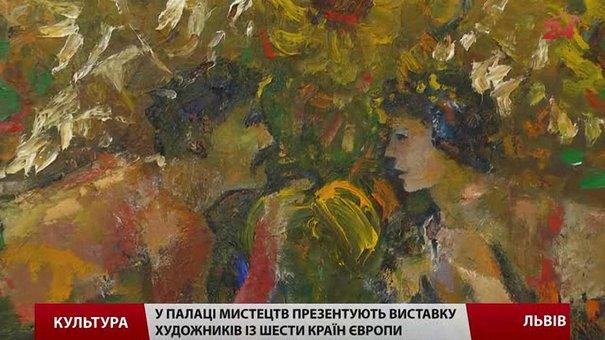 У Львові художники із шести країн вигадали ліки від депресії