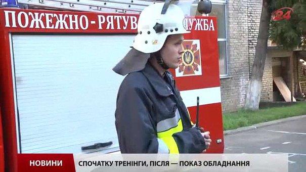 У львівські школи навідуватимуться пожежники