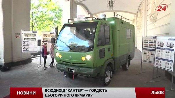 У Львові презентували унікальний всюдихід для спеціальних служб