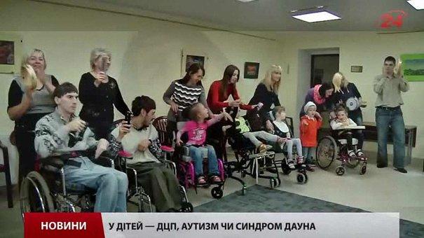 У Львові діти з особливими потребами виступлять на сцені з гуртом «Rock-H»