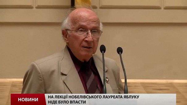 «Україна має знайти свій шлях між силою Росії та духом Європи», – нобелівський лауреат Р.Гоффман