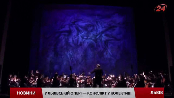 Диригент Львівської опери звинуватив керівництво театру у блокуванні антирадянського проекту