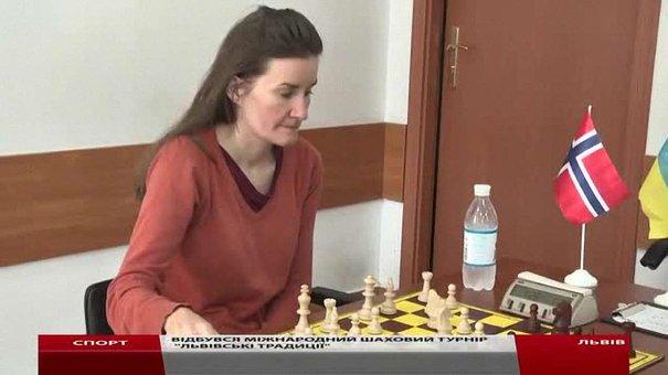 У Львові завершився міжнародний шаховий турнір