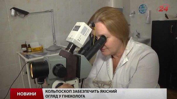 У Львові стартували дні профілактики для жінок