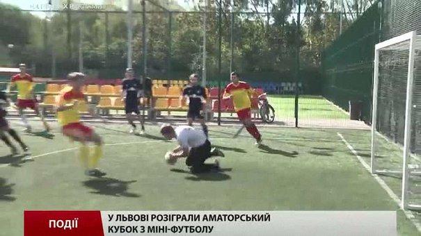 У Львові розіграли аматорський кубок з міні-футболу
