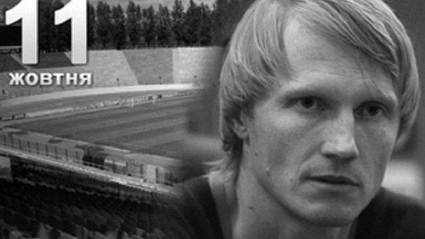 У матчі пам'яті Андрія Гусіна зіграють ветерани «Карпат» і «Динамо»