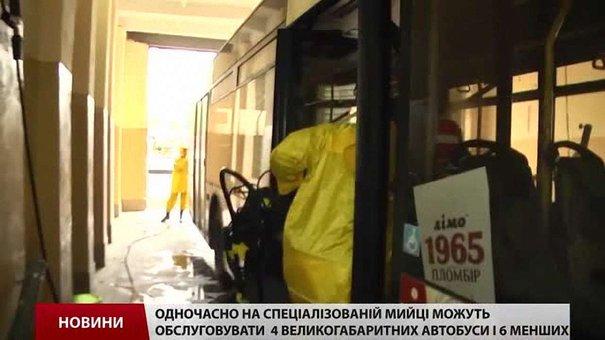 Комунальне АТП Львова запустило свою мийку для автобусів