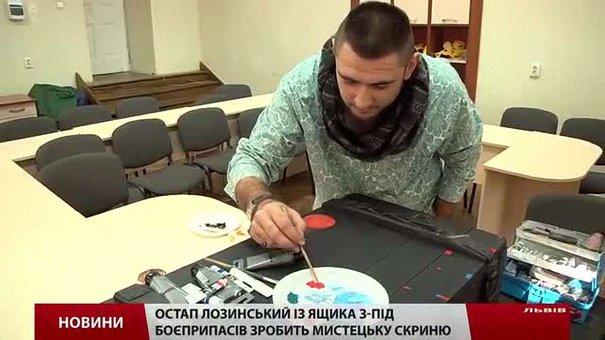 На мистецькому аукціоні у Львові зберуть гроші для стоматологічних кабінетів на полігонах