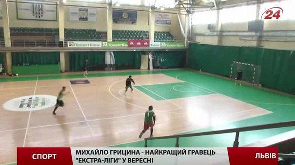 Львівська «Енергія» готується до поєдинку з «Кардиналом»