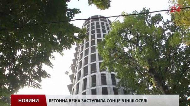 Незважаючи на заборону ДАБІ, у Львові триває будівництво хмарочоса на вулиці Лукаша