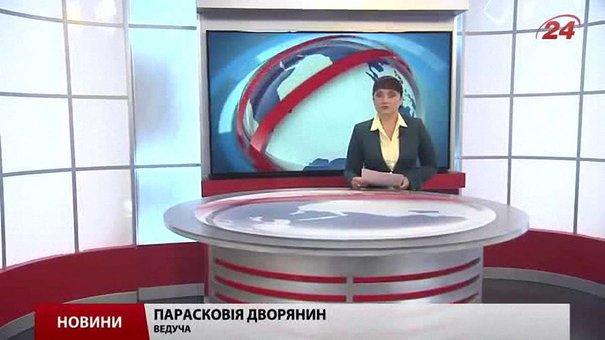 Головні новини Львова за 8 жовтня