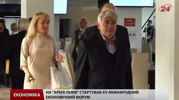 На «Арені Львів» стартував XV Міжнародний економічний форум