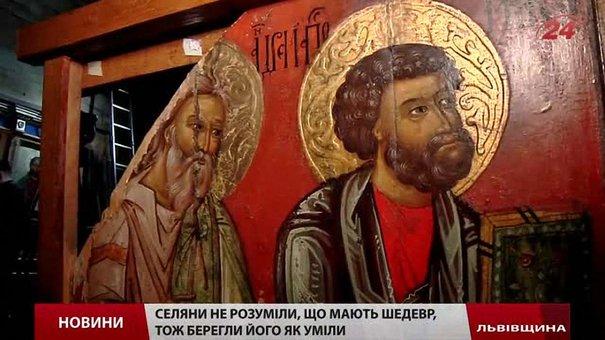 Найдавніший в Україні Скварявський іконостас повертають у рідну церкву на Жовківщині