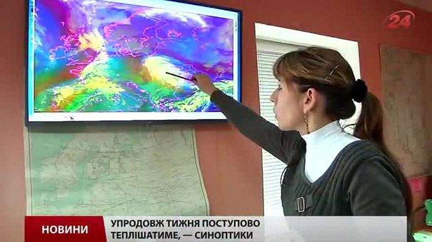 У Львові синоптики обіцяють ще тепло, навіть попри перший сніг