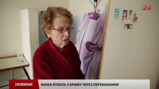 Літня переселенка із Криму змушена жити у львівській лікарні