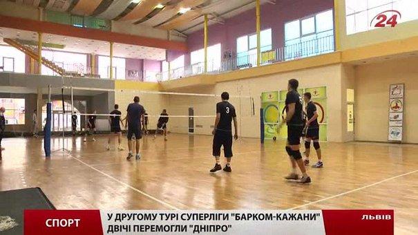 Львівські «Кажани» перемогли «Дніпро» і готуються до «Вінниці»