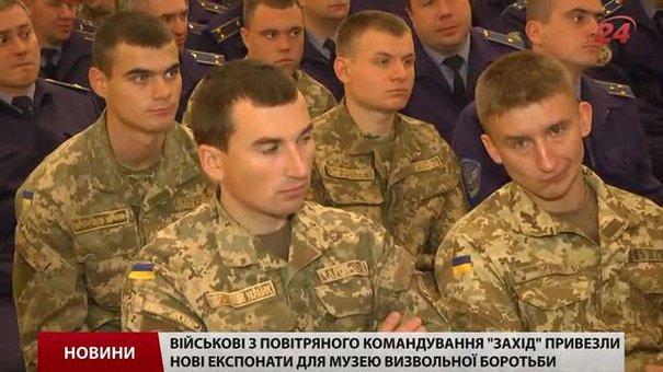У Львові нагородили військових, які пройшли війну, за мужність та відвагу