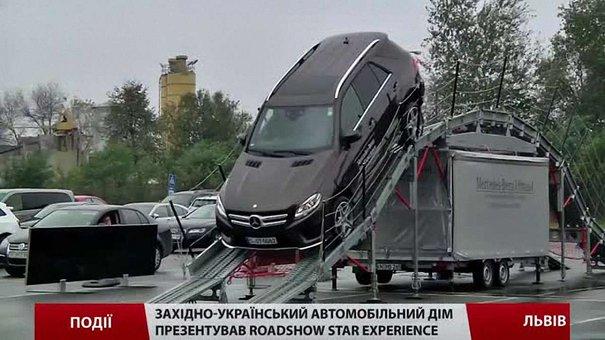 «Західно-Український Автомобільний Дім» представив ексклюзивні версії Mercedes-Benz