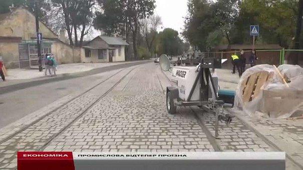 Вулиця Промислова у Львові відсьогодні відкрита для проїзду