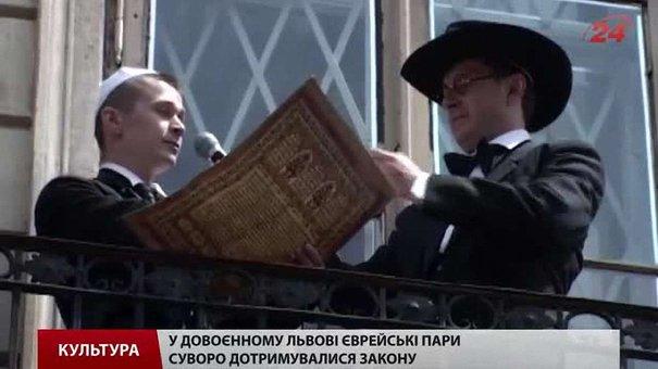 Віднайдені єврейські шлюбні контракти XVII-XIX ст. вперше показують у Львові