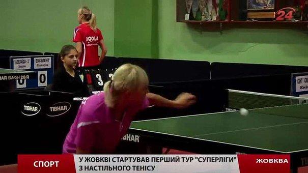 На Львівщині стартувала «Суперліга» з настільного тенісу