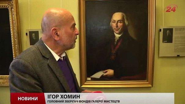 «Зрілість», що виривається з портретів, запрезентували у Львівській галереї мистецтв