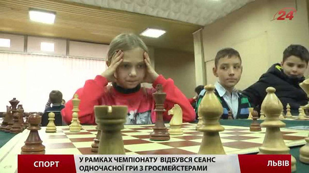 У Львові відбувся чемпіонат Львівської області з шахів серед дітей