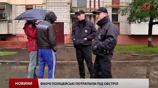 У районі, де стріляли у львівських поліцейських, такі випадки трапляються не вперше