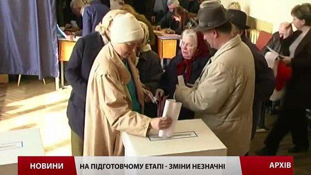 «Підводні камені» виборчого процесу