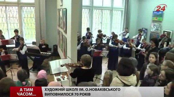 Львівські маленькі художники відсвяткували 70-річний ювілей своєї школи