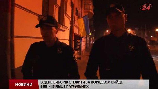 На Львівщині для безпеки в день виборів задіють п'ять тисяч правоохоронців