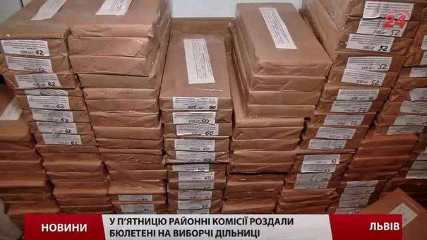 У Львові виборчі дільниці готові до виборів