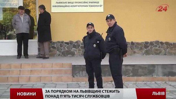 У Львові не всі виборці потраплять на дільниці