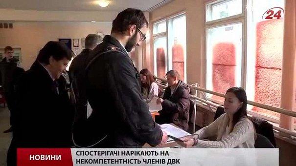 У Львові вибори відбулися спокійно
