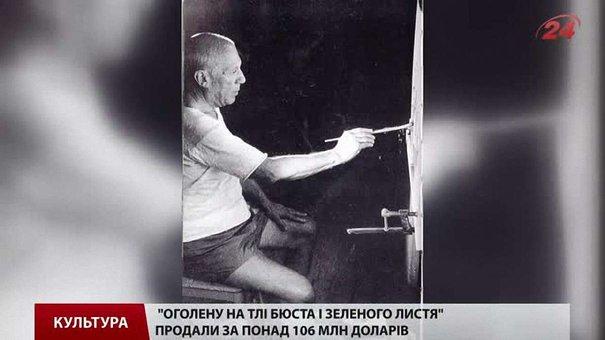 У Львові відзначили річницю від дня народження Пікассо